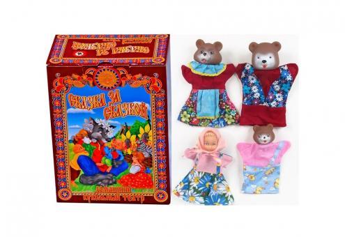 Кукольный театр мал.Три медведя