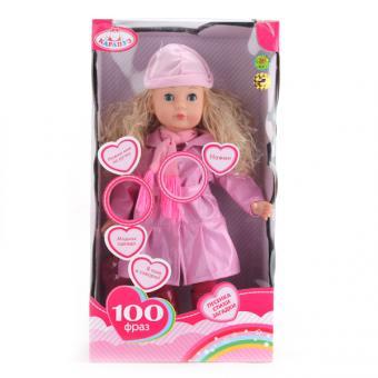 Кукла 46 см. озвученная  говорит 100 фраз.