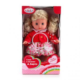 Кукла 30 см поет песенки и стихи А.Барто, в ассортименте