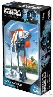 Настольная игра Звездные Войны: Путь к надежде