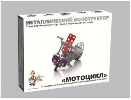 Конструктор металлический с подвижными деталями Мотоцикл