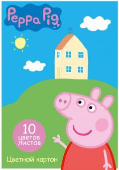 Свинка Пеппа. Цветной картон 10 листов 10 цветов