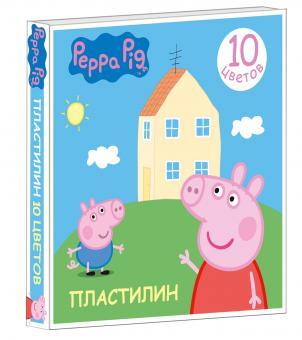 Свинка Пеппа. Пластилин 10 цв. Свинка Пеппа