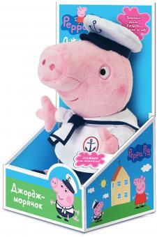 Свинка Пеппа. Мягкая игрушка Джордж моряк озвуч. 25 см.