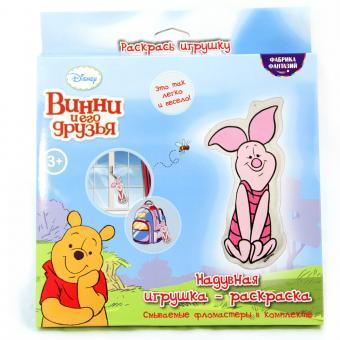 Набор для раскрашивания надувной игрушки Хрюня (Дисней) текстиль