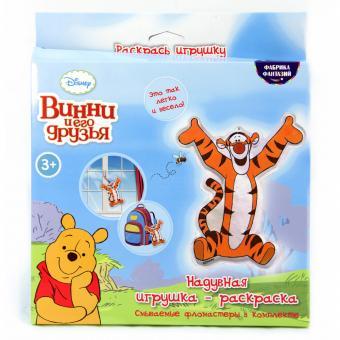 Набор для раскрашивания надувной игрушки Тигруля (Дисней) текстиль