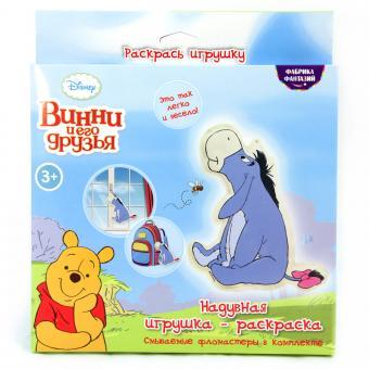 Набор для раскрашивания надувной игрушки Ослик Ушастик (Дисней) текстиль