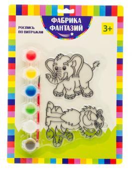 Набор для росписи витража Слон и тигр