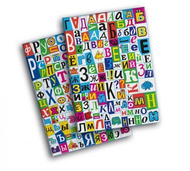 Обучающие магнитные пазлы Шрифтомагия