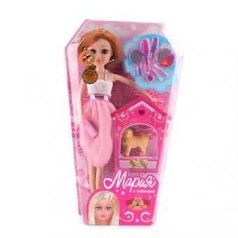Кукла Мария 29 см, с гламурной собачкой и аксессуарами в ассортименте