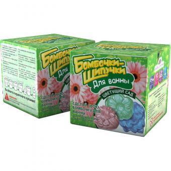 Бомбочки-шипучки Цветущий сад