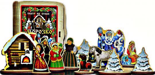 Театр на столе Морозко