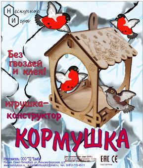 Синичник Кормушка (игрушка-конструктор)