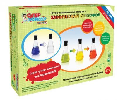 Юный химик Мини набор для опытов и экспериментовХимический светофор