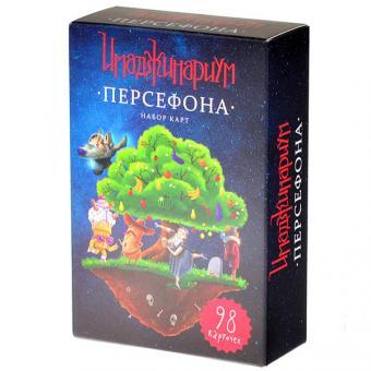 Настольная игра Имаджинариум.Персефона (дополнение)
