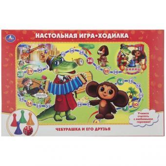 Настольная игра-ходилка Чебурашка и его друзья