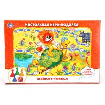 Настольная игра-ходилка Львенок и черепаха