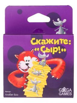 Настольная игра Скажите сыр