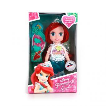 Кукла Disney Princess Ариэль 15 см озвученная  с аксесс
