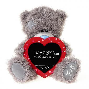 Мишка Тедди Me to You 25 см. с сердцем