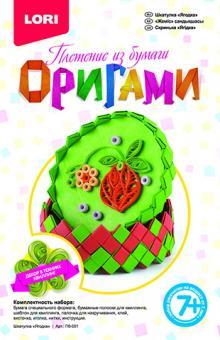 Оригами шкатулка Ягодка