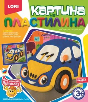Картина из пластилина Веселый автомобиль
