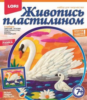 Живопись пластилином Белые лебеди
