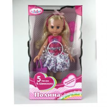 Кукла 33 см, озвученная  закрывает глазки, с аксессуарами в ассорт