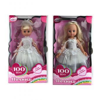 Кукла Полина невеста 33 см, озвученная  закрывает глазки, в ассорт