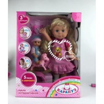 Кукла 30 см, озвученная  закрывает глазки, с братиком, в ассорт