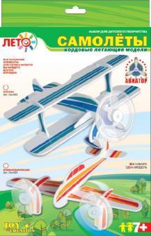 Изготовление моделей самолетов Биплан