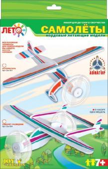Изготовление моделей самолетов Сам.разведчик