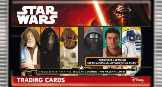 Карточки Star Wars Episode 7