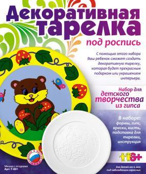 Декоративная тарелка под роспись Мишка с ягодками