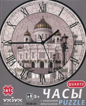 3D Пазл Часы-пазл Храм Христа Спасителя