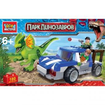 Конструктор Динозавры: засада с фигурками