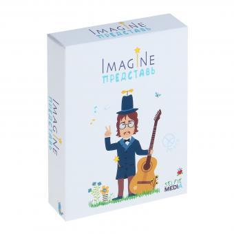 Настольная карточная игра Представь (Imagine)