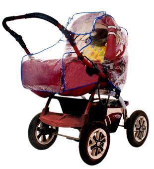 Дождевик на коляску для новорожденных ПВХ
