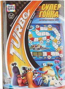 Магнитная настольная игра - книга для малышей Турбо Супер гонка