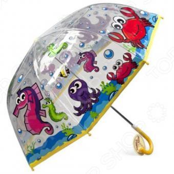 Зонт детский Подводный мир 46 см