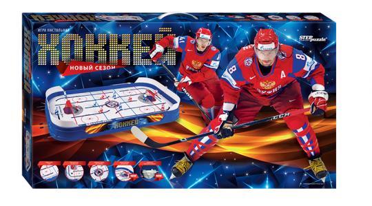 Игра Хоккей.Новый сезон с заездом за ворота