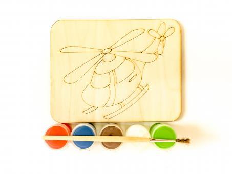 Дощечка под роспись Вертолет с красками и кисточкой (11*14 см.)