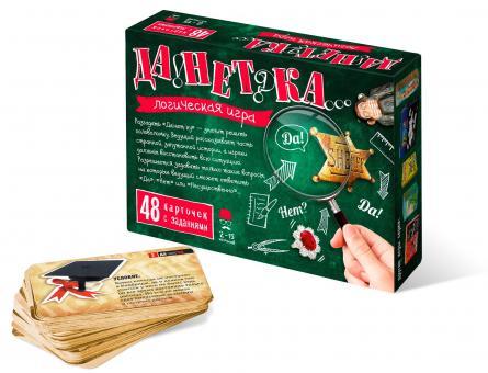 Карточная игра ДаНетка (3-ие издание)