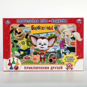Настольная игра-ходилка Барбоскины