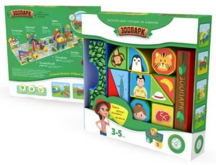 Пластиковые кубики Зоопарк