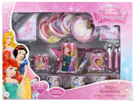 Набор металлической кофейной посуды Disney Утро принцессы 22 предмета