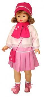 Кукла Снежана 16 озвученная 87 см