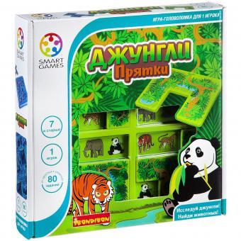SmartGames Логическая игра Джунгли. Прятки