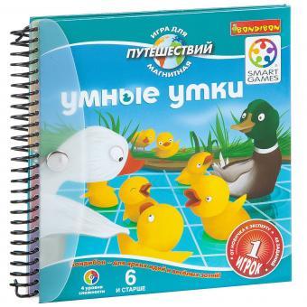 Магнитная игра для путешествий Умные утки