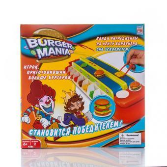 Настольная игра Burger Mania интерактивная